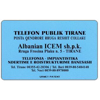 Phonecards - Albania 1994