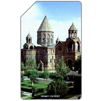 Phonecards - Armenia 1994