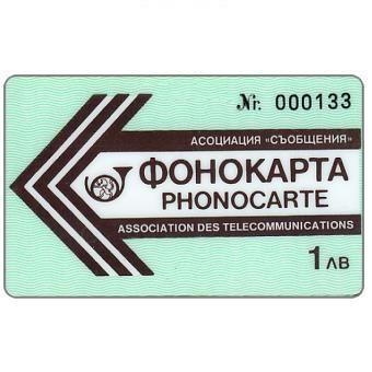 Bulgaria, 1988