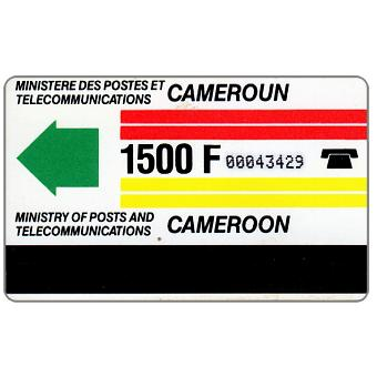 Phonecards - Camerun 1987