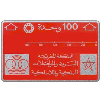 Marocco 1983