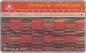Phonecards - Ghana 1988