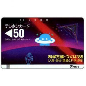 Japanese cards: Tamura, Anritsu e Hakuto