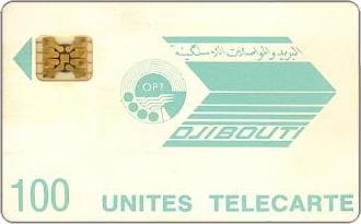 Phonecards - Gibuti 1989