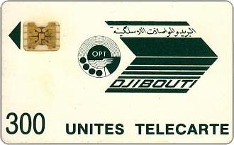 Phonecards - Djibouti 1989