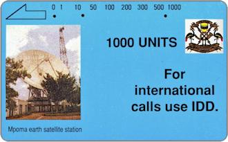 Phonecards - Uganda 1992