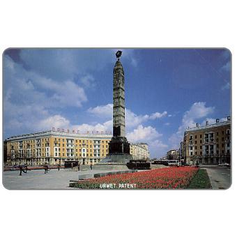 Bielorussia, 1994