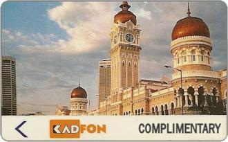 Phonecards - Malaysia 1990