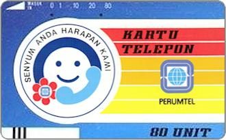 Phonecards - Indonesia 1988