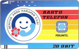 Phonecards - Indonesia 1988