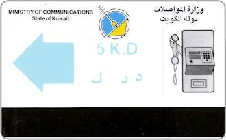 Phonecards - Kuwait 1988