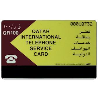 Qatar, 1984