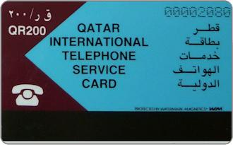 Phonecards - Qatar 1984