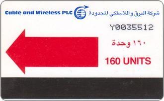 Phonecards - Yemen 1985