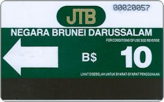 Phonecards - Brunei 1988