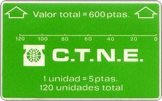 Phonecards - Landis  Gyr optical cards
