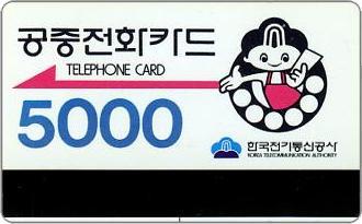 Phonecards - Corea del Sud 1986