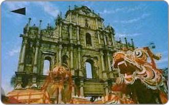 Phonecards - Macao 1990