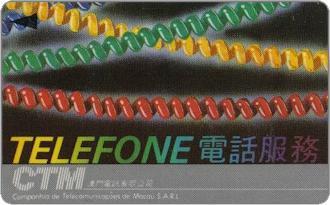 Phonecards - Macau 1990