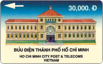 Phonecards - Vietnam 1991