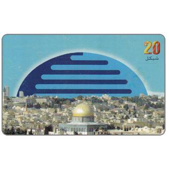 Phonecards - Palestina 1998