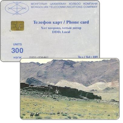 Phonecards - Mongolia 2003