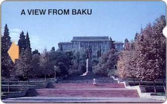 Phonecards - Azerbaijan 1993
