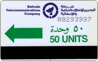 Bahrain, 1986