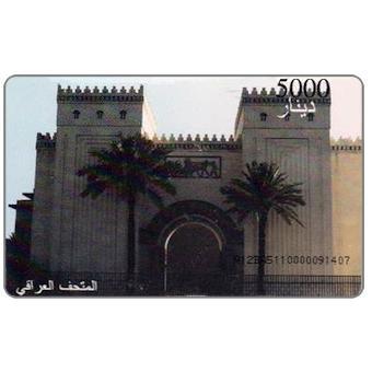 Phonecards - Iraq 2003