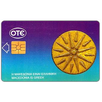 Phonecards - Grecia 1992