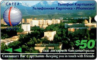 Kazakistan, 1994
