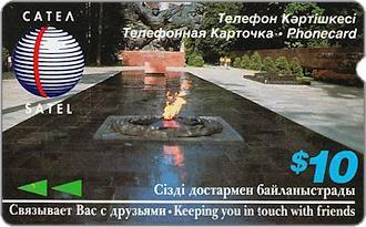 Phonecards - Kazakhstan 1994