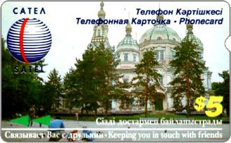 Phonecards - Kazakistan 1994