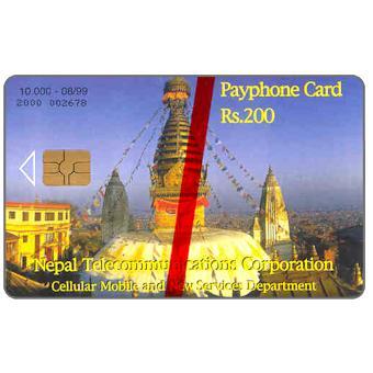 Phonecards - Nepal 1999