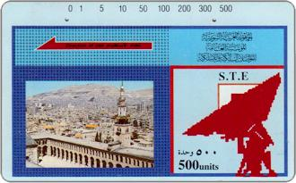 Phonecards - Syria 1990
