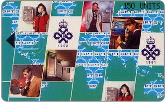 Phonecards - Uzbekistan 1995