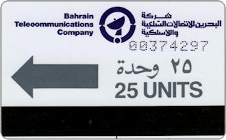 Phonecards - Bahrain 1986