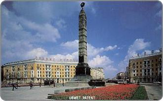 Phonecards - Belarus 1994