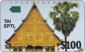 Phonecards - Laos 1992