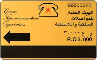 Phonecards - Oman 1985