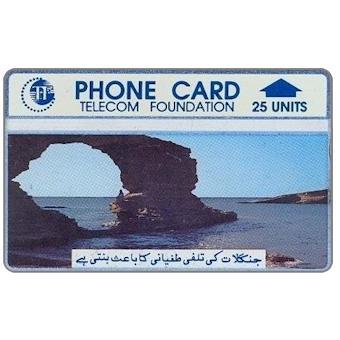 Pakistan, 1992