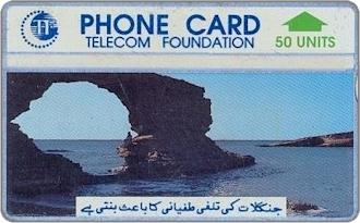 Phonecards - Pakistan 1992
