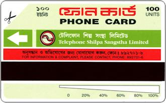 Phonecards - Bangladesh 1993