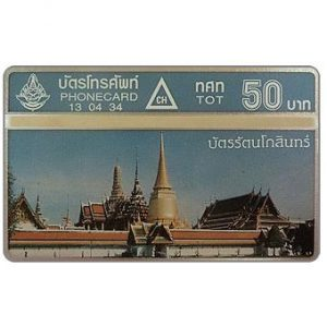 Thailand, 1991