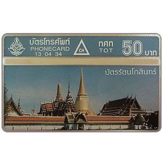 Tailandia, 1991