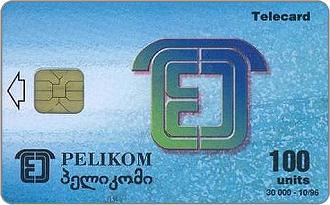 Phonecards - Georgia 1996