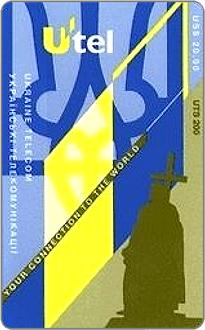 Phonecards - Ukraine 1994