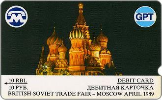 Phonecards - USSR Soviet Union 1988