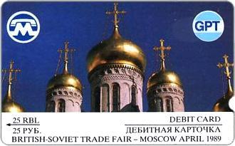Phonecards - URSS Unione Sovietica 1988