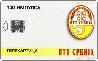 Schede Telefoniche - Serbia 1997